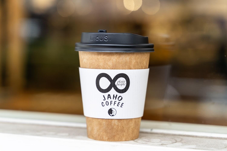 Jaho Coffee15