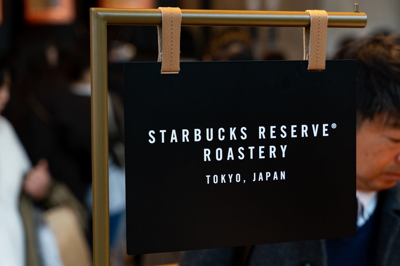 Starbucks reserve roastery tokyo2 30