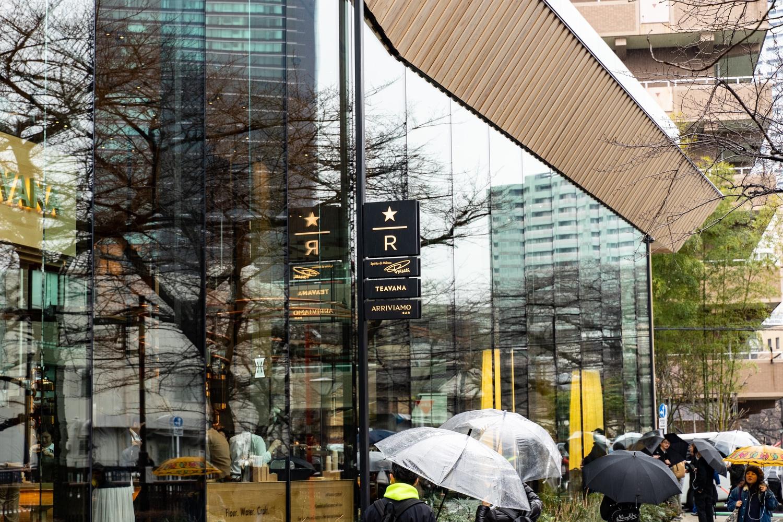Starbucks reserve roastery tokyo2 6