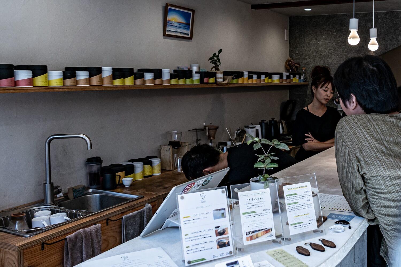 Chabakka tea parks kamakura8