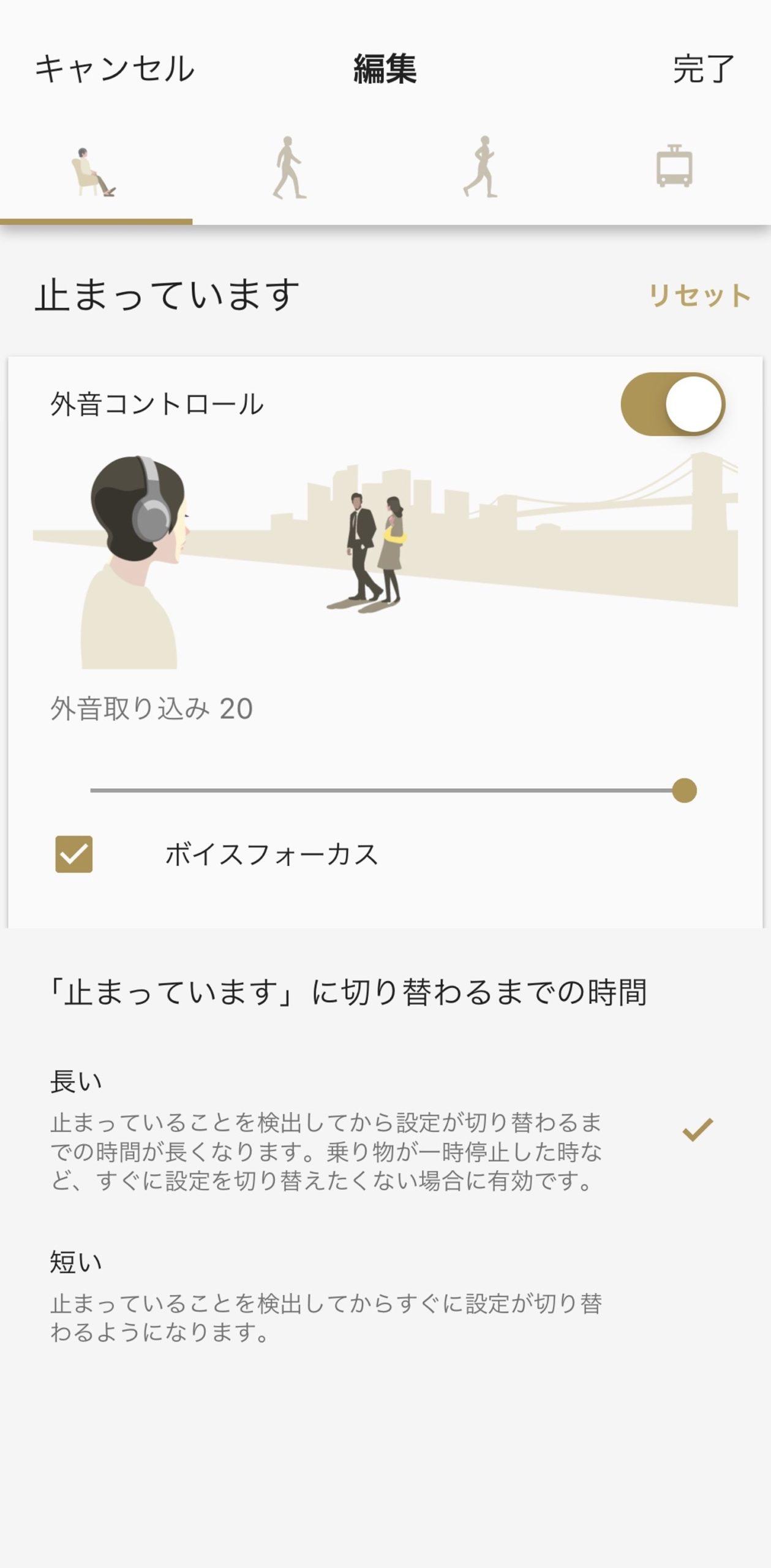 Sony wh1000xm3 39